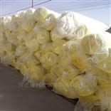 玻璃棉卷毡认准依利实力厂家直销锦州