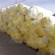 华美保温材料玻璃棉卷毡含运费报价