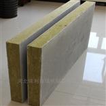岩棉板外墙保温岩棉 外墙用岩棉条批发