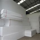 石墨聚苯板有较高的系统整体性及耐久性