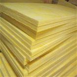 厂家提供各种各样的离心玻璃棉板型号齐全