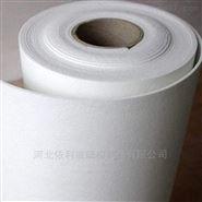 河北依利保温硅酸铝针刺毯厂家直销全国