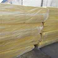 定做各种尺寸厚度玻璃棉板、神州集团直销