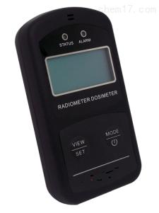BJ2011 x γ型个人辐射剂量报警仪