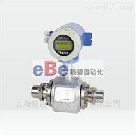 EB-LDE系列纤维浆电磁流量计