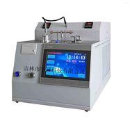 YSJJ-7533全自動有機化工產品結晶點測定儀