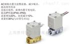 SMC  2通直动式电磁阀