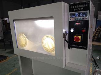 NVN-800S供应NVN-800S低浓度恒温恒湿称重系统低价