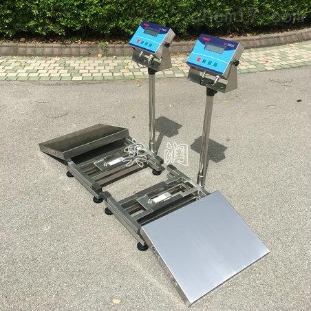 30公斤防爆秤,化工企业防爆电子秤50kg