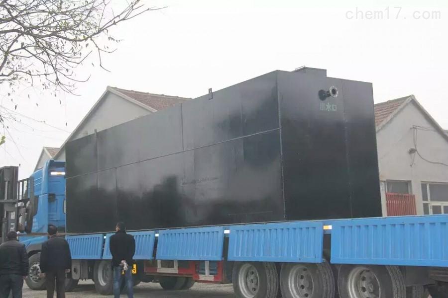 山西100吨屠宰污水一体化设备生产厂家