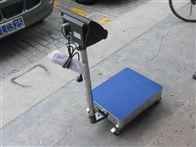 TCS-A30kg不锈钢计重电子台秤