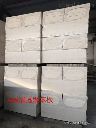 环保TEPS热固复合聚苯板