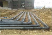 D600聚氨酯保温管热管网现状及优化