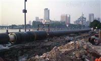 DN300寧波市預制直埋式保溫管冷熱水管道報價