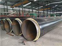 DN500蒸汽式热源输送管道聚氨酯保温管施工