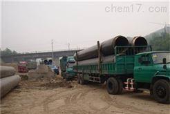 WGS塑套钢直埋保温管执行标准