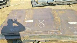 求购Q235钢板