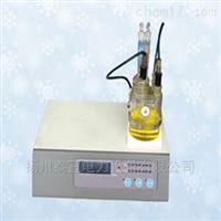 微量水分測試儀