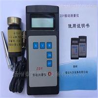 振动测量检测仪身生产厂家