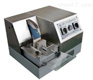 QG-2巖相試樣切割機