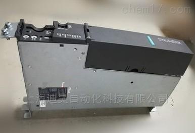 西门子S120控制器NCU维修