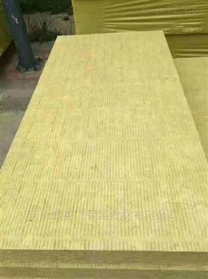 屋面硬質巖棉板廠家