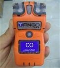 Tango TX1便携式一氧化碳/硫化氢气体检测仪