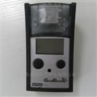 GasBadge EX便携式可燃气体检测仪