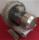 2QB610-SAH16高端單段高壓鼓風機
