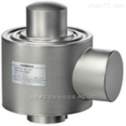 SIWAREX WL270 CP-S SA原装直销德国西门子SIEMENS压力称重传感器