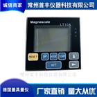 日本Magnescale索尼计数器LT11A-201C