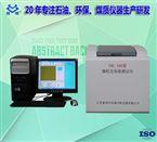 FRL-100微机发热量测定仪