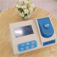 湖南三合一型便攜式多參數水質檢測儀