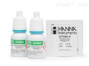 哈納HI706-25磷試劑(0-15ppm)