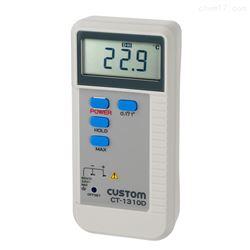 日本东洋数字温度计T-1310D