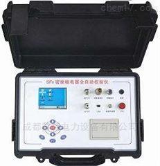 KDJY-SF6密度继电器校验仪(智能型)