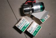 CKD2電動二通閥