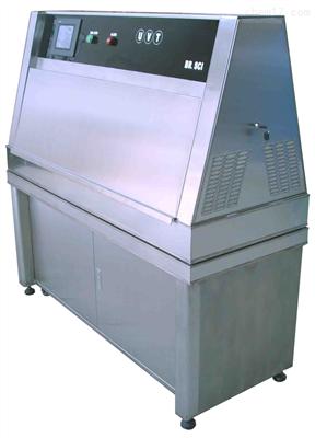 紫外光老化试验箱BR-UVT紫外光老化试验箱BR-UVT
