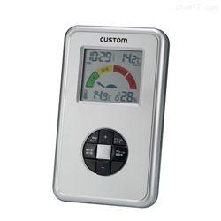 日本东洋数字中暑指数仪HI-301