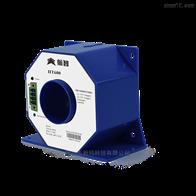 IIT600航智IIT600電流傳感器