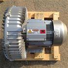2BH1800-7AH07高压风机供应