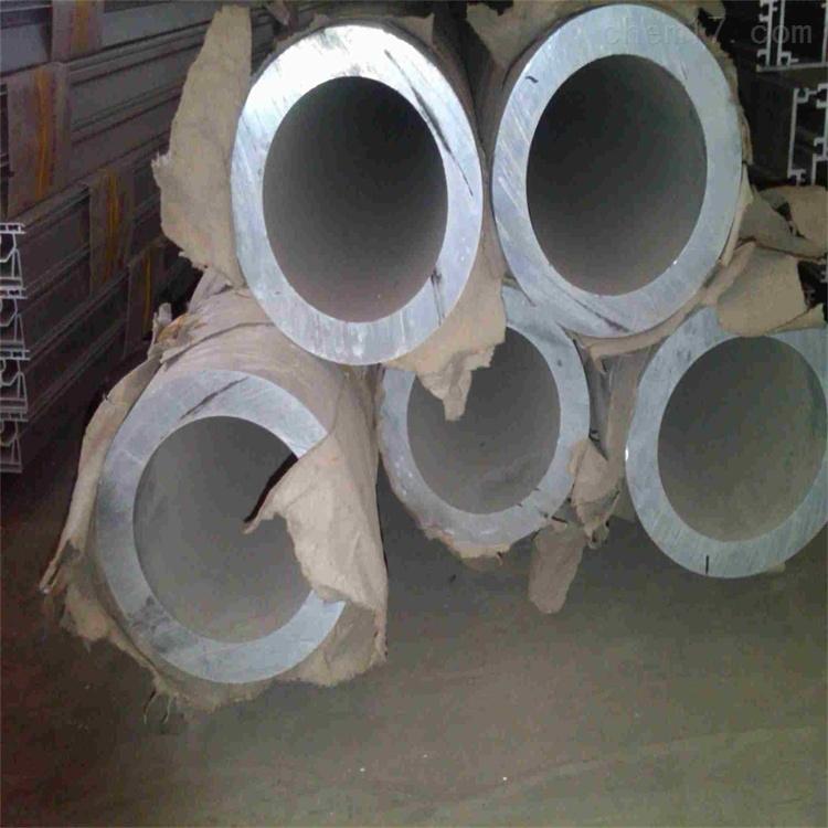 2A12铝管