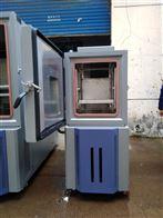 ADX-GDW-408L武汉高低温试验箱维修