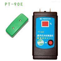 供应 KT-50 数字式木材测湿仪