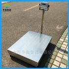 150kg全不锈钢台称价格,化工厂用的电子称