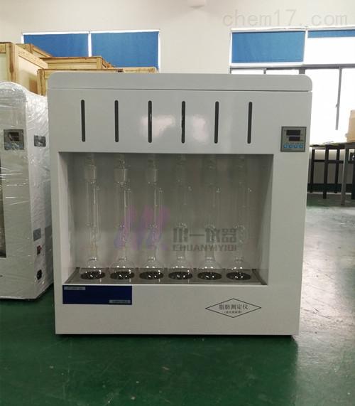 包头索氏提取器CY-SXT-02蛋白质测定仪6联