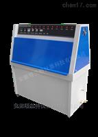 ZN-P紫外光老化試驗箱