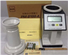 PM-8188-A-B日本粮食玉米小麦谷物水分仪