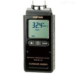日本东洋数字水分测定仪MM-01U