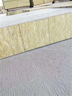 竖丝岩棉板厂家